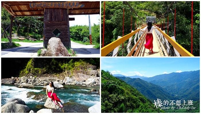 新竹│司馬庫斯兩天一夜行程安排》北角、青蛙石、秀巒野溪、司馬庫斯