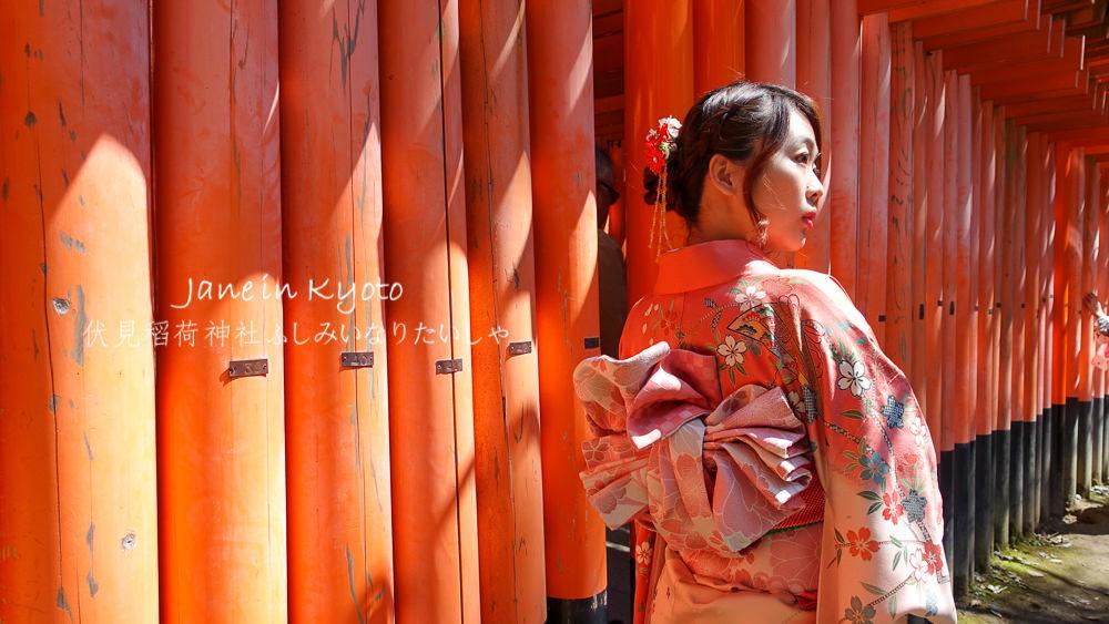 京都和服推薦│參拜伏見稻荷神社,回頭率超高 連日本人都讚賞的振袖和服/內附折扣碼