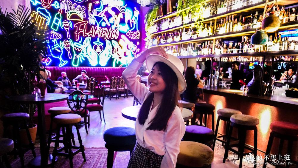 曼谷酒吧推薦|Flamenco Sky Bar Lounge,來一杯西班牙佛朗明哥的熱情奔放
