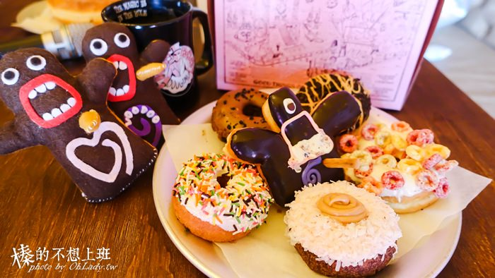 台北│美國波特蘭巫毒甜甜圈,Voodoo Doughnut 搞怪進軍松菸!!