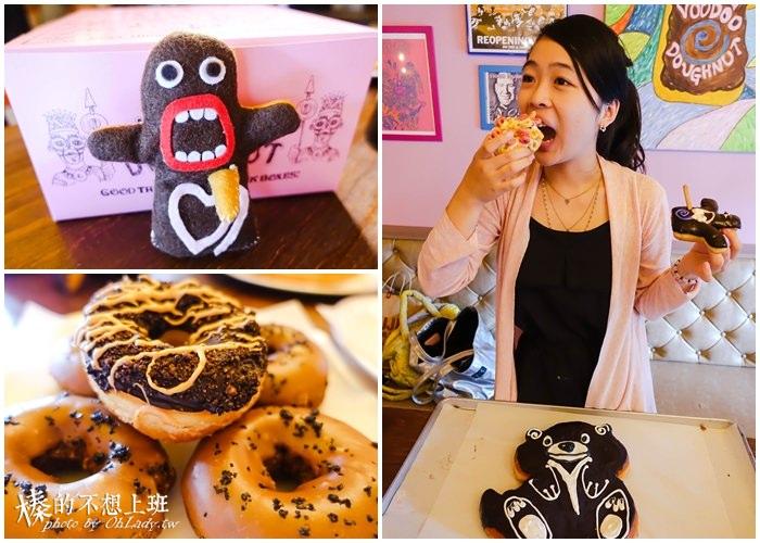 美國波特蘭巫毒髒東西甜甜圈VoodooDoughnut