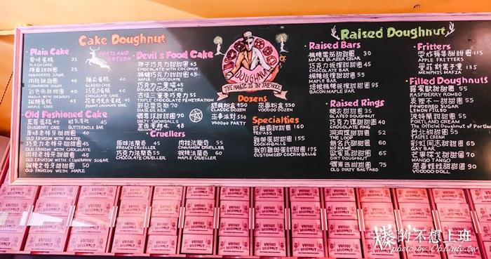 美國波特蘭巫毒甜甜圈菜單VoodooDoughnut