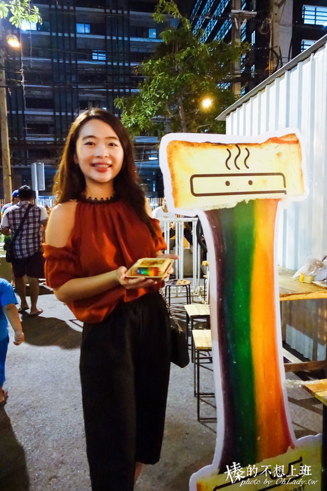曼谷文青創意市集artbox彩虹起司吐司