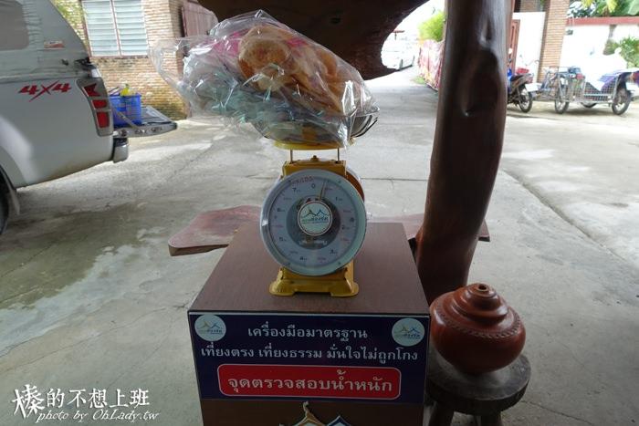 泰國自由行 大城 彎腰市集 AK旅行社 曼谷