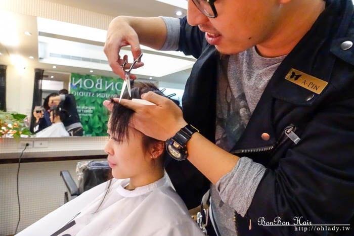 BonBonHair中山站染髮護髮