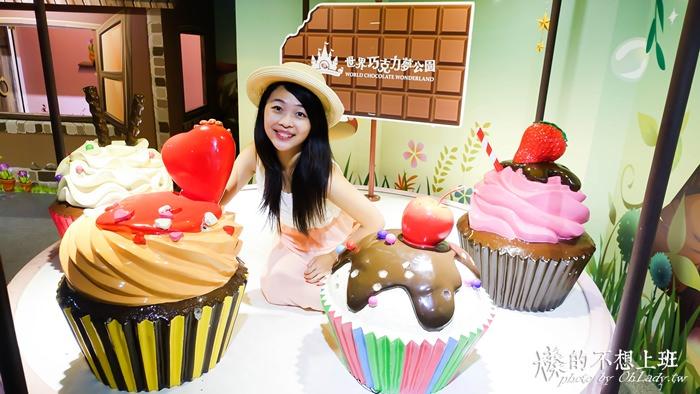台北│世界巧克力夢公園,淡水漁人碼頭 親子情侶拍照樂園