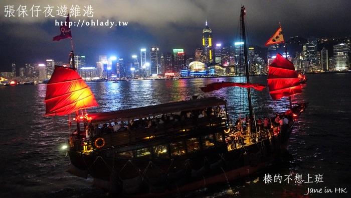 香港│【張保仔船遊】乘著三桅古帆船遊覽維多利亞港,從夕陽西下到燈火夜景  (文末附訂票折扣)