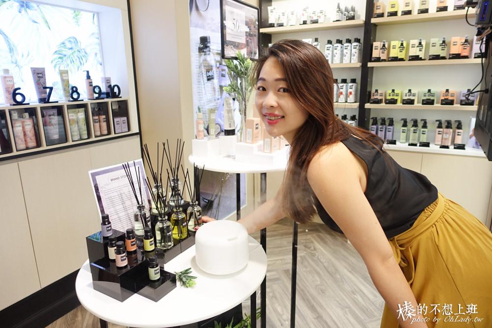 Lalil泰國保養SPA精油