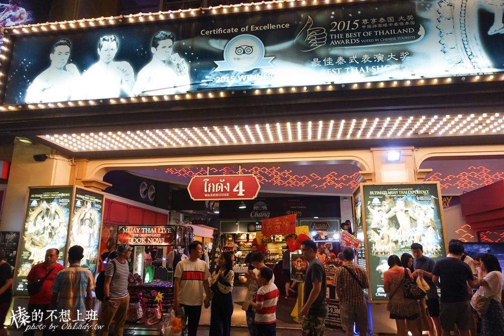 碼頭夜市泰拳秀Asiatique曼谷自由行