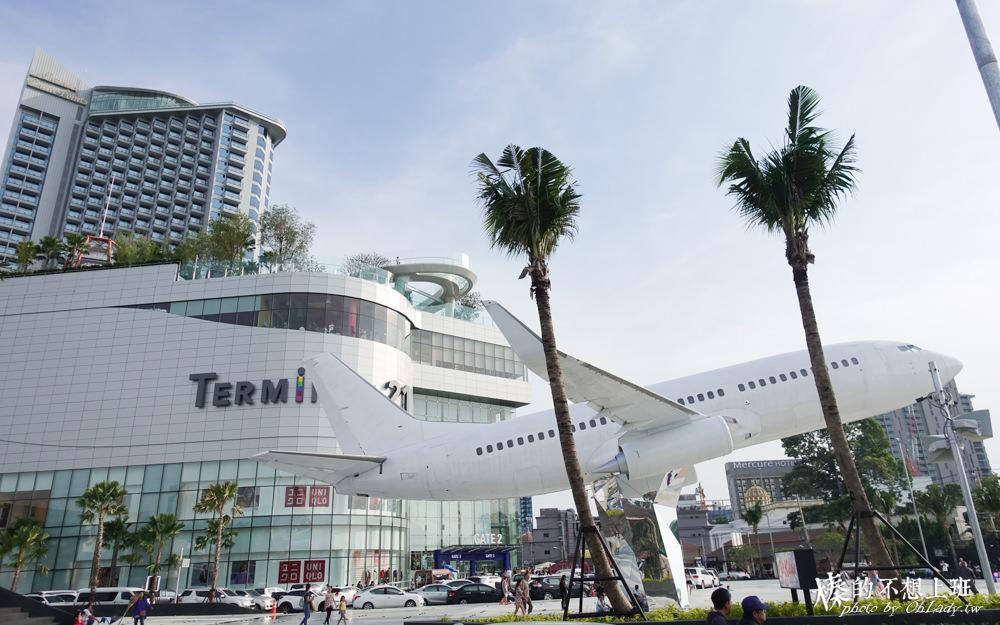 泰國|芭達雅Terminal 21新開幕,泰國最有特色的百貨公司,逛街就像是環遊世界!!