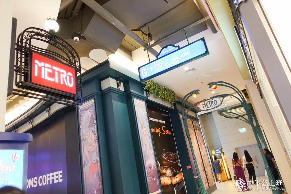 芭達雅Terminal21百貨公司
