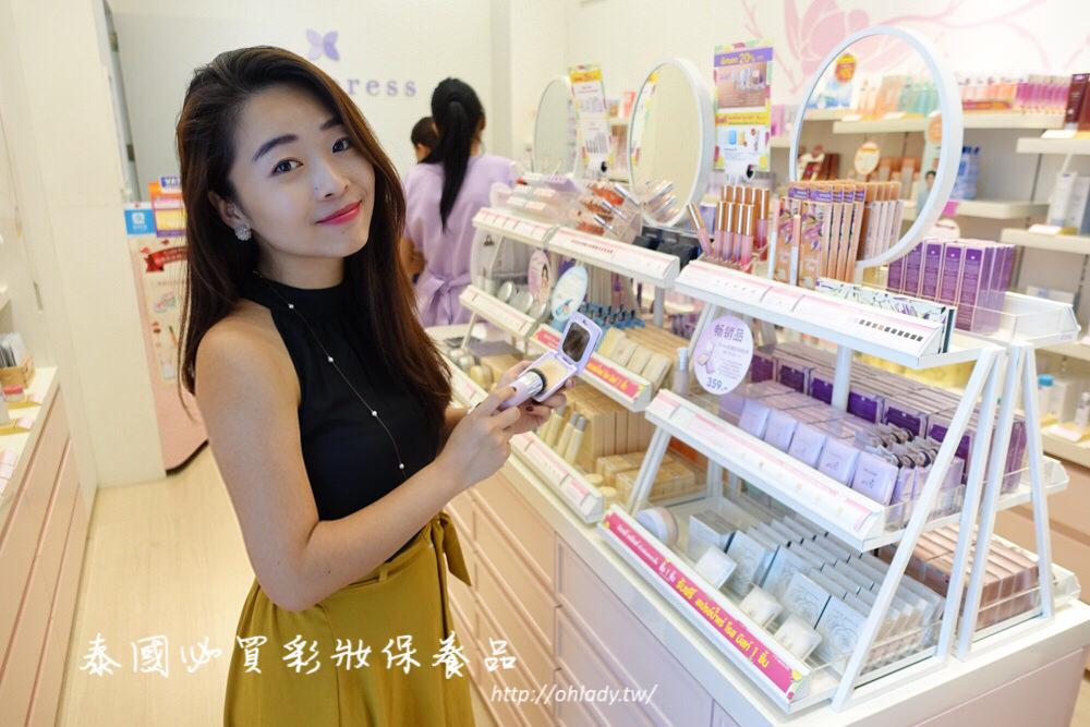 泰國|2018泰國彩妝保養品牌推薦,連泰國人都愛用的本土人氣產品