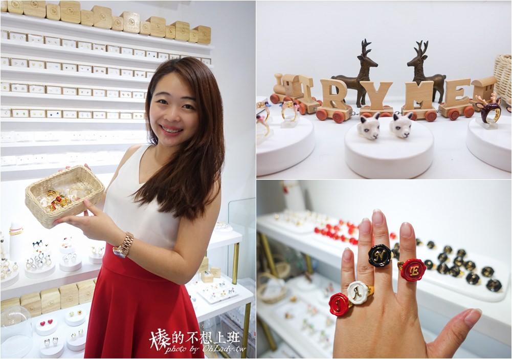 泰國購物》曼谷設計師品牌Try Me,碼頭夜市血拚清單,手工琺瑯字母戒指不定期團購