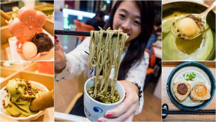 台北│抹茶控的天堂,TSUJIRI辻利茶舗松山車站旗艦店,甜的鹹的抹茶一應俱全