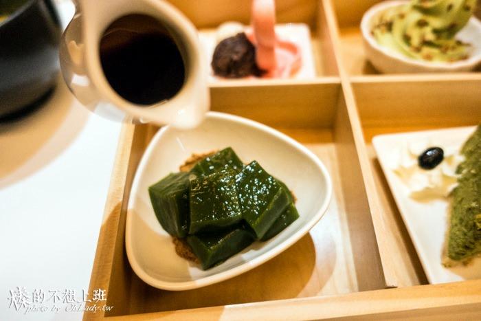 松山車站Tsujiri抹茶旗艦店