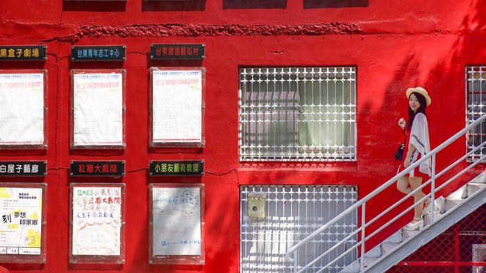 台東│紅牆後的自由探索,台東劇團的表演藝術
