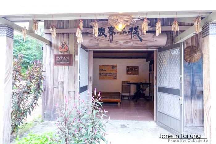 台東鹿野武陵綠色隧道2626市集