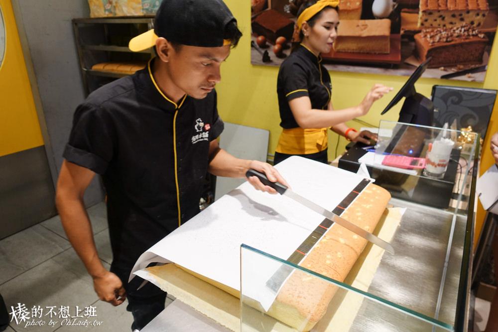 有田本舖台灣古早味蛋糕