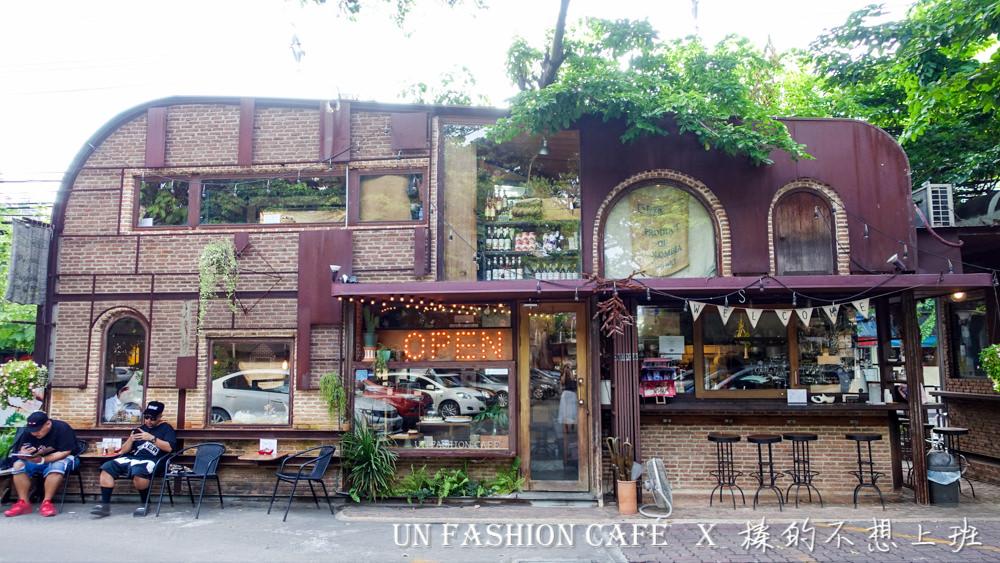 泰國咖啡廳》Un Fashion Cafe 復古咖啡廳,在火車臥鋪裡品嘗咖啡當文青吧